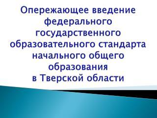 Евстигнеева Марина Евгеньевна