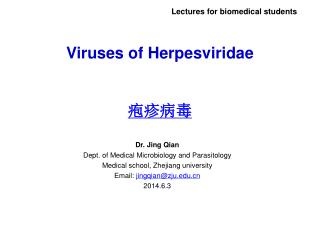 Dr. Jing Qian Dept. of Medical Microbiology and Parasitology Medical school, Zhejiang university