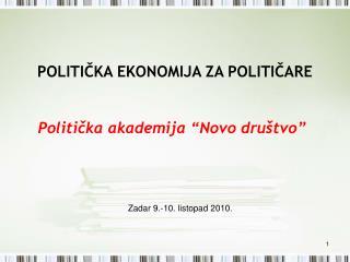 POLITIČKA EKONOMIJA ZA POLITIČARE