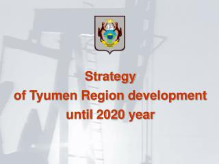 Strategy  of Tyumen Region development until 2020 year