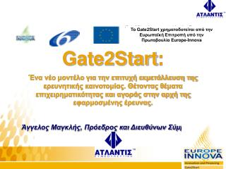 Gate2Start :