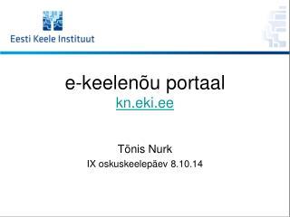 e-keelenõu  portaal kn.eki.ee