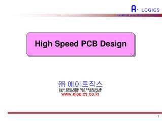 High Speed PCB Design