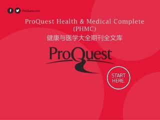 ProQuest Health & Medical Complete (PHMC) 健康与医学大全期刊全文库