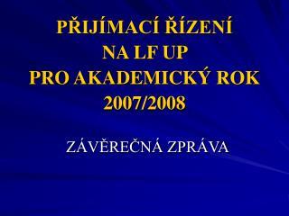 PŘIJÍMACÍ ŘÍZENÍ  NA LF UP PROAKADEMICKÝ ROK 200 7 /200 8