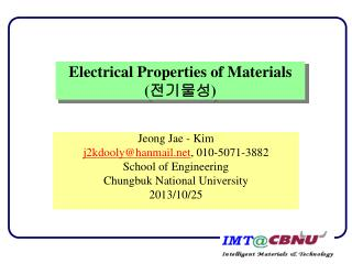 Electrical Properties of Materials ( 전기물성 )