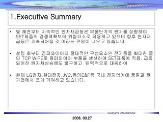 1.Executive Summary