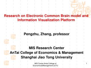 Research on Electronic Common Brain model and Information Visualization Platform