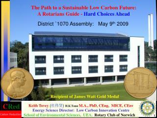 Keith Tovey  ( 杜伟贤 )  Н.К.Тови M.A., PhD, CEng,  MICE, CEnv