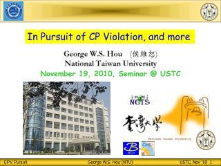November 19, 2010, Seminar @  USTC