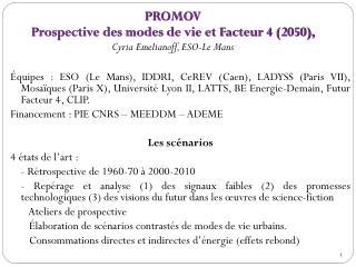 PROMOV  Prospective  des modes de vie et Facteur 4 ( 2050),  Cyria Emelianoff, ESO-Le Mans