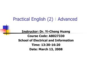 Practical English (2) : Advanced