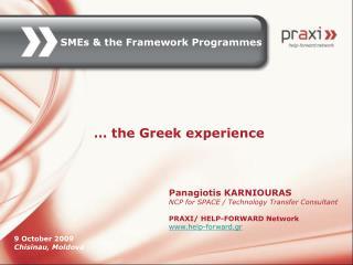 SMEs & the Framework Programmes