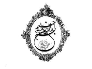 دفتر آمار، اطلاعات و  GIS اسفند ماه  1392