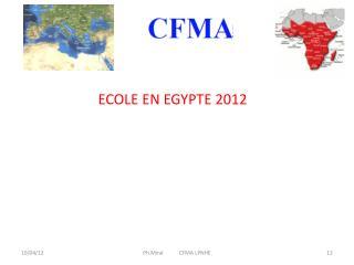 ECOLE EN  EGYPTE 2012