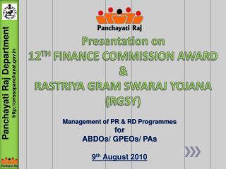 Presentation on 12 TH  FINANCE COMMISSION AWARD & RASTRIYA GRAM SWARAJ YOJANA  (RGSY)