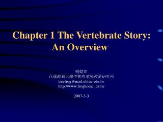 Chapter 1 The Vertebrate Story: An Overview