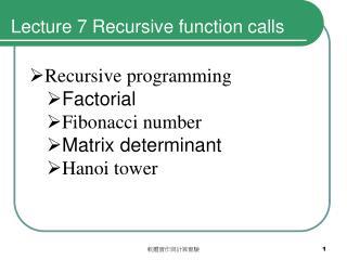Lecture 7 Recursive function calls
