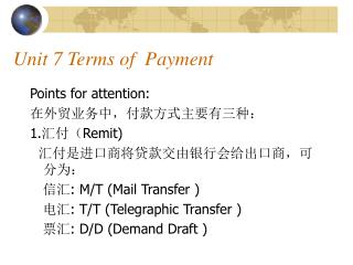 Unit 7 Terms of  Payment
