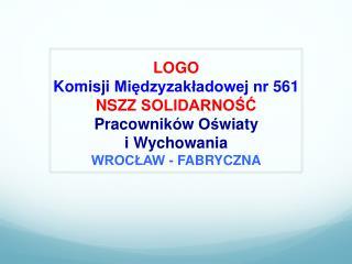 Dnia 3 stycznia 2012 roku  Komisja Konkursowa w składzie: