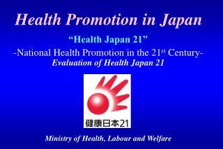 �Health Japan 21�