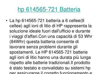 hp 614564-751 Batteria