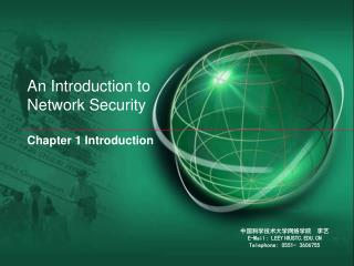An Introduction to  Network Security Chapter 1 Introduction