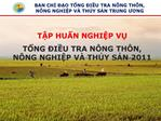 TP HUN NGHIP V TNG  IU TRA N NG TH N, N NG NGHIP V  THY SN 2011