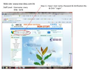 "Step 1 )  Input  User name, Password & Verification No.                   & Click "" Login"""