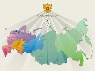 Мясников Александр Владимирович – начальник отдела