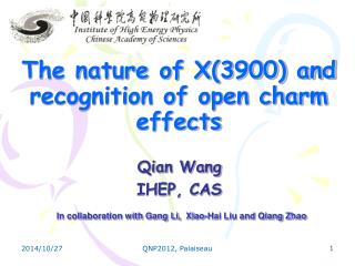 The nature of X(3900) and recognition of open charm effects