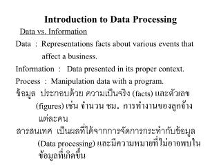 Introduction to Data Processing