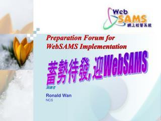 Ronald Wan NCS