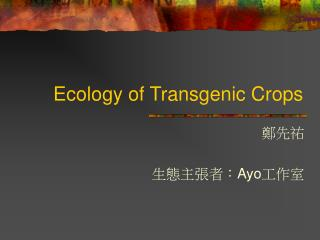 Ecology of Transgenic Crops