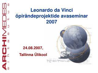 Leonardo da Vinci õpirändeprojektide avaseminar 2007