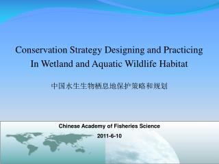 Conservation Strategy Designing and Practicing In Wetland and Aquatic Wildlife Habitat
