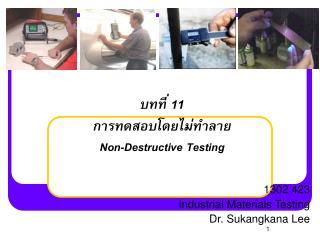 บทที่ 11 การทดสอบโดยไม่ทำลาย  Non-Destructive Testing