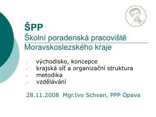 ŠPP Školní poradenská pracoviště  Moravskoslezského kraje
