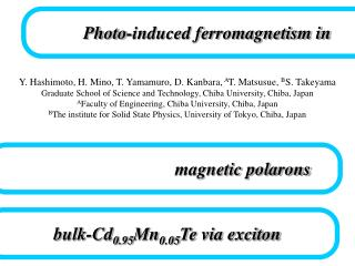 Photo-induced ferromagnetism in