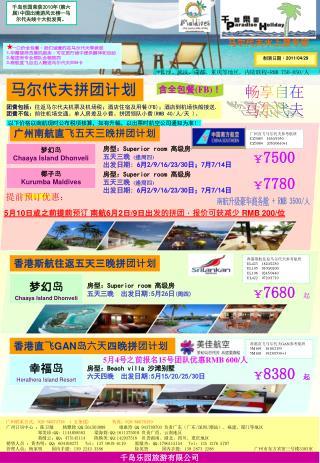 广州联系 方式: 020-86674738   ( 五 条线 ) 传 真: 020-86676439