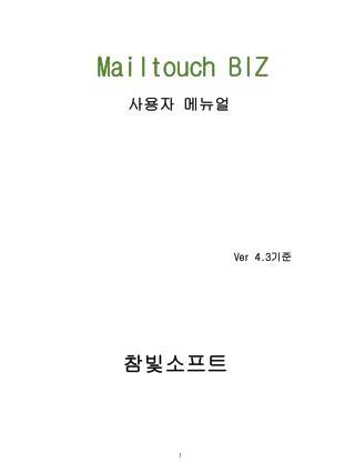 Mailtouch BIZ