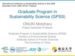 Graduate Program in Sustainability Science GPSS