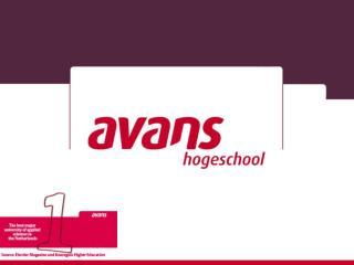 Университет Прикладных Наук Аванс /Avans University of Applied Sciences