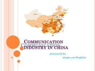 Communication industry in china