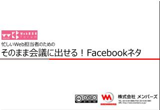 ??? Web ??????? ?????????? ? Facebook ??