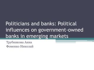 Politicians and banks: Political influences on government-owned banks in emerging markets
