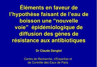Centre de Recherche, d'Expertise et de Contrôle des Eaux de Paris
