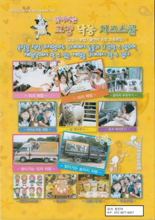 강 사 :  정진아 H.P : 010-3677-6457