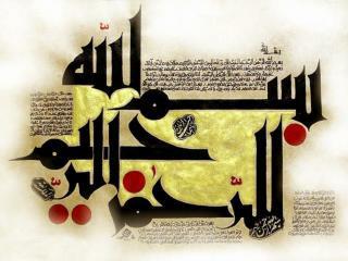 موضوع : قرآن در رياضيات تهيه و تنظيم : ليلا محمديون مدرسه راهنمايي هاجرناحیه 1 سال تحصيلي92 -91