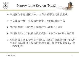 Narrow Line Region (NLR)